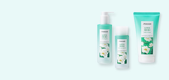 Lotus Micro Cleansing Line