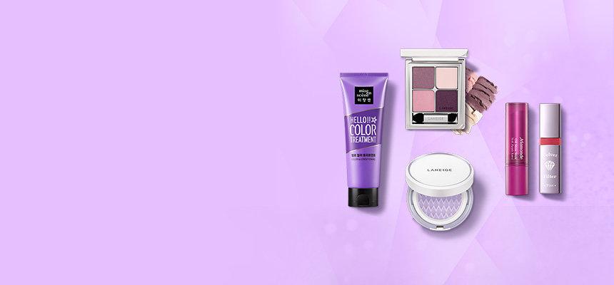 2018 뷰티 트렌드 클릭!<br> #Ultra Violet #Tomato Lip