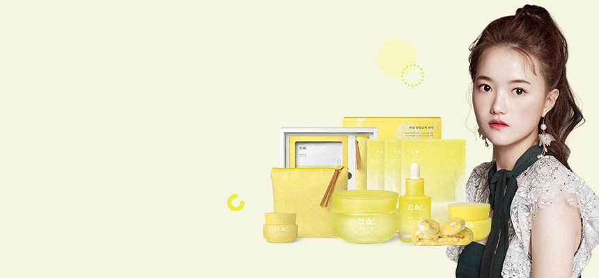 달빛유자 피부 피로회복 SET 온라인 한정판매