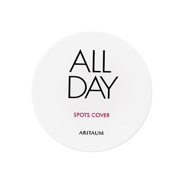 All Day Spots Cover