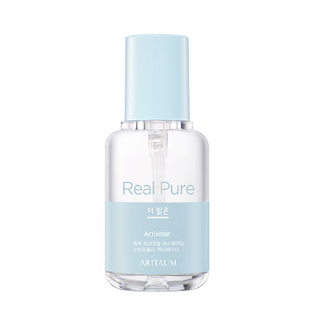Real Pure Activator