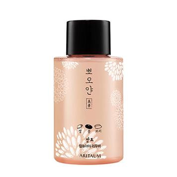 뽀오얀 미소 발효 립 & 아이 리무버
