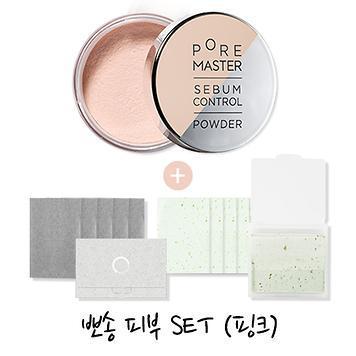 [9,900원] 뽀송피부 SET - 핑크