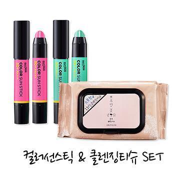 [9,900원] 컬러 선스틱 & 클렌징 SET