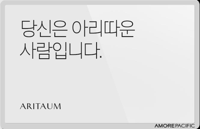 오프라인 실버 고액권카드