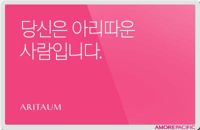 오프라인 핑크 기본카드