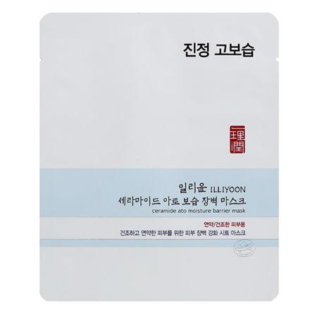 일리윤-세라마이드 아토 보습 장벽 마스크-1