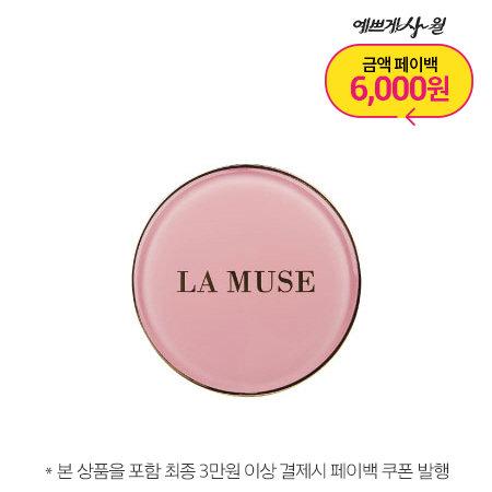 코렉트 케어 컴플리트 씨씨쿠션 기획 (본품+리필)