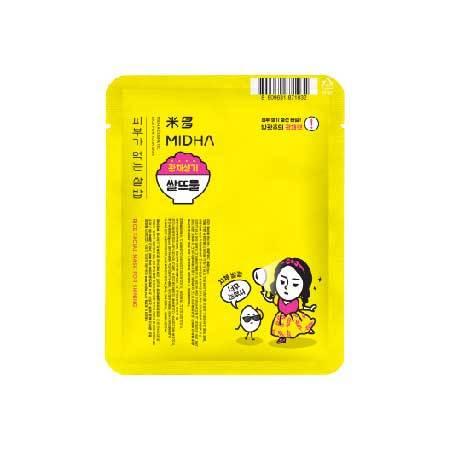 미다-쌀뜨물 마스크 광채생기-1