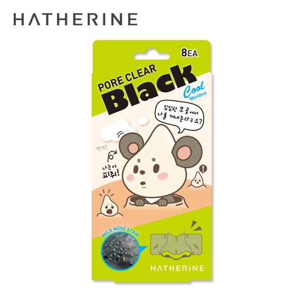 해서린-포어 클리어 블랙 코팩-1