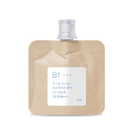 유기농블루라이트&자외선차단거리 B1 건성피부용
