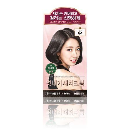 려-우아채 멋내기 새치크림-1