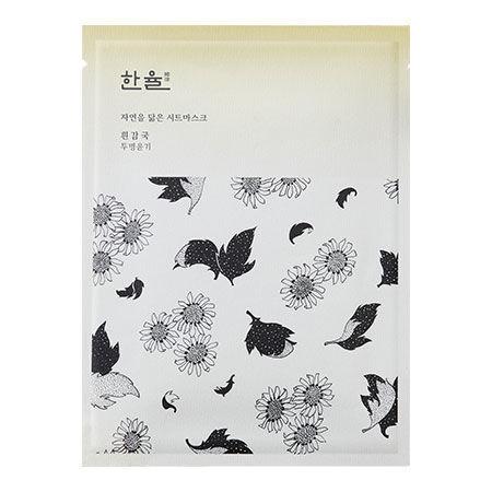 한율-자연을 닮은시트 마스크(흰감국 1매)-1
