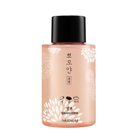 아리따움-뽀오얀 미소 발효 립 & 아이 리무버-2