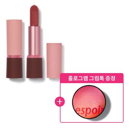 에스쁘아-립스틱 노웨어 젠틀매트 핑크 밋츠 캐러멜-1
