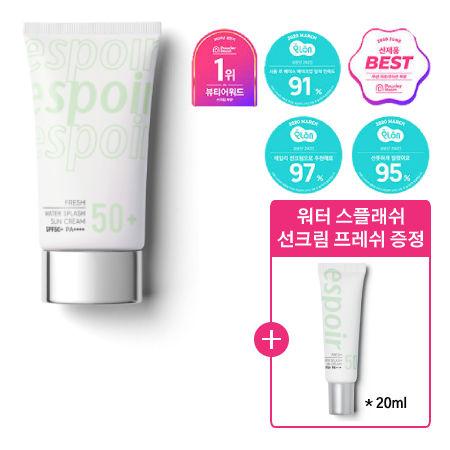 에스쁘아-워터 스플래쉬 선크림 프레쉬-1