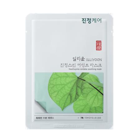 일리윤-진정스민 어성초 마스크-2