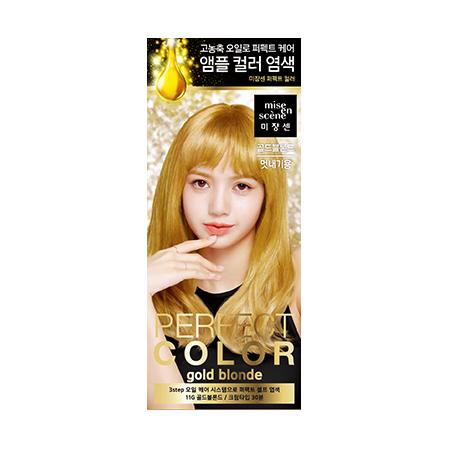미쟝센-퍼펙트 컬러-5
