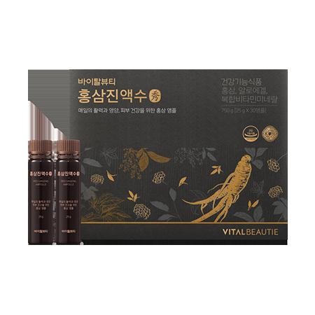 바이탈뷰티-홍삼 진액수 (30앰플)-3