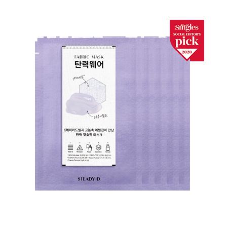 스테디-패브릭 마스크 탄력웨어 오레이어드셀(5매입)-2