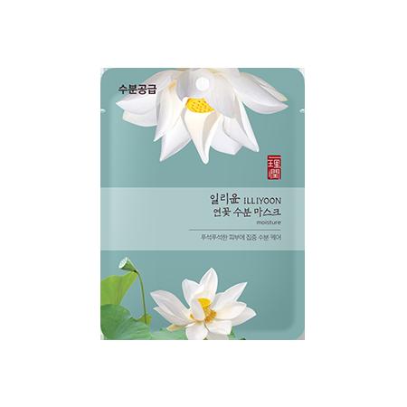 일리윤-연꽃 수분 마스크-2
