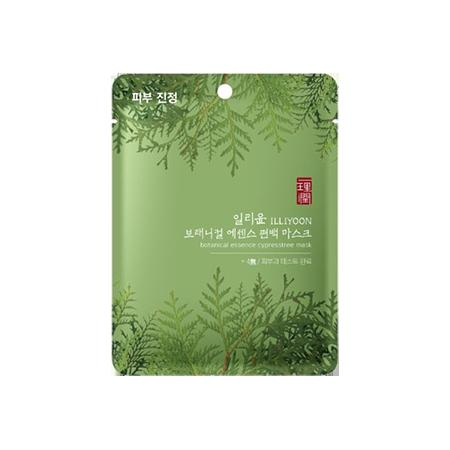 일리윤-보태니컬 에센스 편백 마스크-2