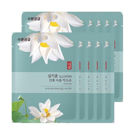 일리윤-연꽃 수분 마스크-3