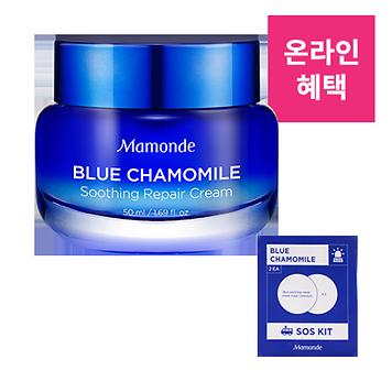 블루 캐모마일 수딩 리페어 크림
