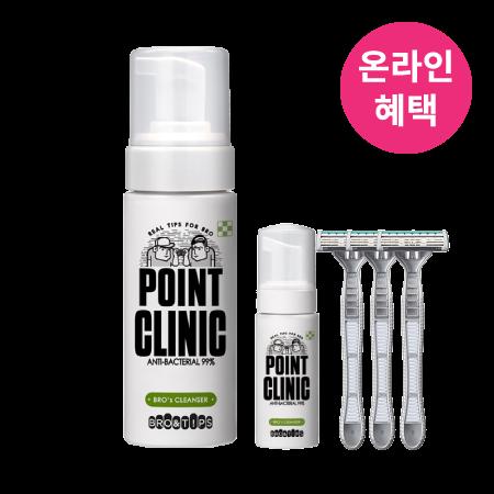 브로앤팁스-포인트 클리닉 남성청결제-2