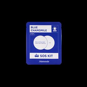 SOS 캐모마일 볼패치 마스크 (가칭)