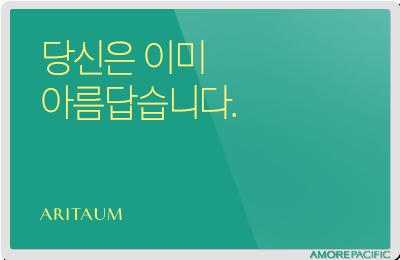 오프라인 초록 기본카드