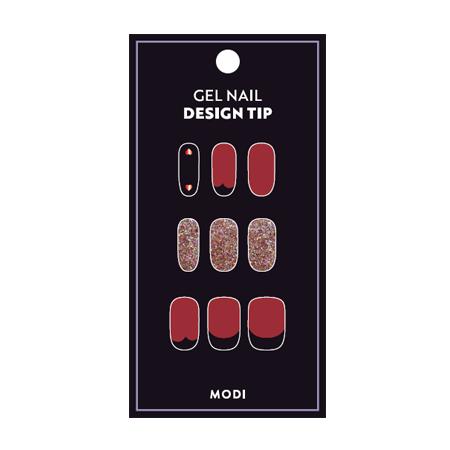 아리따움-모디 젤 네일 디자인 팁 (한정판) 20호 매트초콜릿(매트)-6