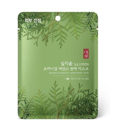 일리윤-보태니컬 에센스 마스크-3