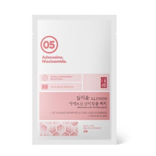 [클리어런스] 스킨솔루션 라인 [1매/5매] (유통기한 ~20.4)