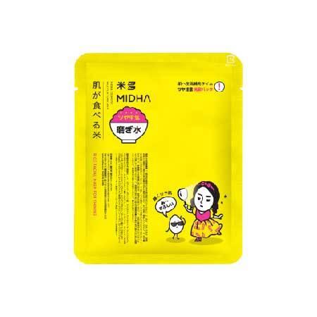 미다-쌀뜨물 마스크 광채생기-2