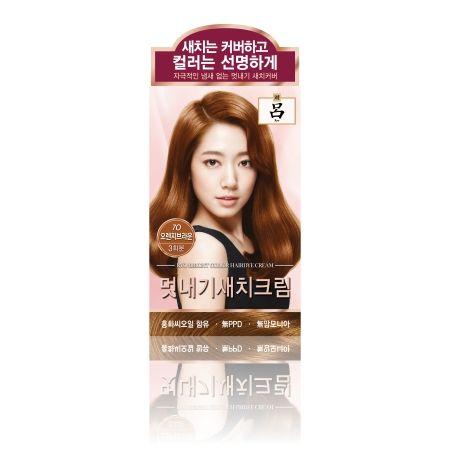 려-우아채 멋내기 새치크림-6