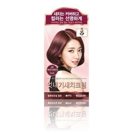 려-우아채 멋내기 새치크림-4