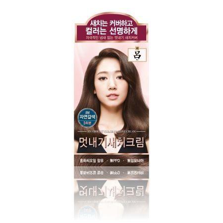 려-우아채 멋내기 새치크림-3