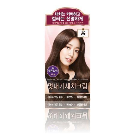 려-우아채 멋내기 새치크림-2