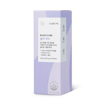 큐브미-블럭 큐브 (8주/3주)-2
