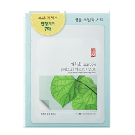 일리윤-진정스민 어성초 마스크-3